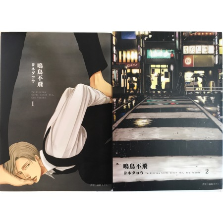 .albumtemp-61
